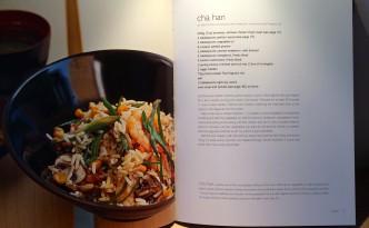 Cha Han Rezept im Kochbuch