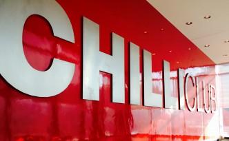 Chilli Club Hamburg Schriftzug an der Wand