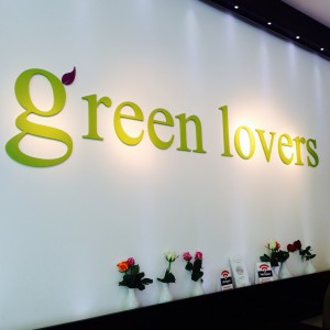 Wand mit Green Lovers Aufschrift