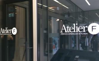 Eingang des Atelier F Hamburg